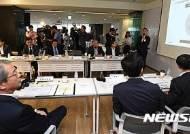 인터넷전문은행 준비 결과 발표하는 윤영호 공동대표이사