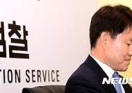 수사팀 구성 발표하는 특임검사 이금로 인천지검장