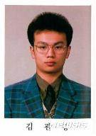 숭실고, 세월호 구조 민간잠수사 김관홍씨 유족에 추모성금