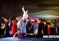 대구국제뮤지컬페스티벌 화려한 폐막···11일 'DIMF 어워즈'