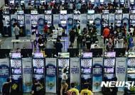 '피닉스 섬머 페스티벌' 세계다트선수권대회