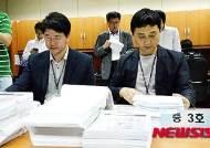 '조희팔 벤치마킹' 8천억대 사기친 50대 다단계 대표 '사망'