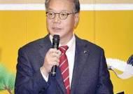 """황영기 금투협회장 """"증권사의 법인 지급결제 허용해야"""""""
