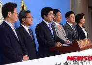 """성남·화성시 """"지방재정개혁안 강행시 국가위임사무 거부"""""""