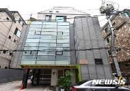 검찰, 조동원 홍보비리 의혹 관련 동영상제작 업체 압수수색