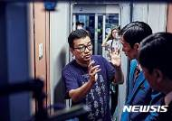 '부산행'…좀비·액션·메시지 다 잡은 '특급재난 블록버스터'