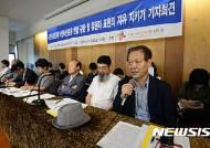 '시민사회단체 낙천낙선운동 탄압 규탄한다!'