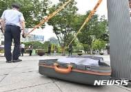 외교부-정부청사 앞 폭발물 오인 신고 해프닝