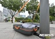 외교부-정부청사 앞 폭발물 오인신고 '해프닝'
