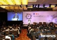 세계스마트시티 포럼에서 연설하고 있는 원희룡 제주지사