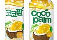 [식음료단신] 코코팜, 망고+코코넛워터 '코코팜 망고코넛' 출시 外