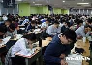 [서울시 청년수당]선정은 어떻게?…소득 낮고 미취업기간 길수록 유리