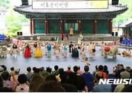 [정선소식]국립국악원 연주단 초청공연 등