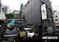 """리쌍, 건물 세입자 강제철거 완료…임차상인들 """"폭력 규탄"""""""