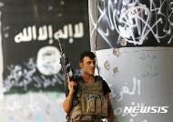 """반기문 """"리비아 내 IS, 패퇴 직면…북아프리카 다른 국가로 분산될 듯"""""""