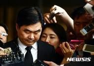 [종합]진경준 검사장 140억 추징보전 사건, 형사31단독 배당