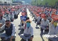 """""""파업중 대체근로자 허용 법개정 필요"""""""
