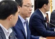 국민의당 김성식 정책위의장, 대규모기업 집단 지정기준 개선안 발표