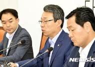 국민의당, '대규모기업 집단 지정기준 개선안' 발표