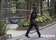 브라질 연방경찰, 테러 음모 조직 10명 체포