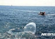 해운대해수욕장서 삐라 운반용 추정 풍선 발견