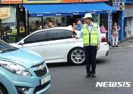 해방촌오거리 교통체험하는 박원순 시장
