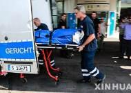 독일, 이번에는 병원 총격사건