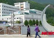 태백병원, 내달부터 응급 의료서비스 개시
