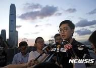 홍콩, 독립 주장 홍콩민족당 대표 9월 의회 선거 출마 금지