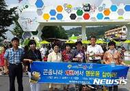 예천곤충박람회 헬기투어 행운 '김희연씨 가족'
