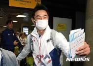 [리우2016]리우 입성한 유도 송대남 코치