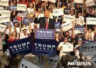 트럼프에 등돌린 재향군인…'스윙스테이트' 표심 흔든다