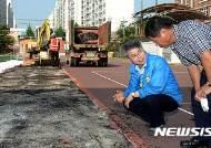광주 광산구, 납 오염 학교 우레탄트랙 철거 나서