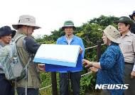 윤성규 장관, 덕유산국립공원 구상나무 군락 훼손지 복원 현장 점검