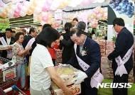 옥천 복숭아, 서울서 수도권 소비자 입맛 공략