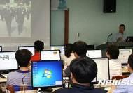 국민안전처, 소방 홍보 전문가 위한 보도자료 작성 교육