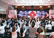 삼성전자, '노트7 페스티벌' 통해 갤럭시 노트 문화와 가치 전파
