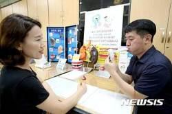 금천구, 금연성공 주민에 24만원 지급…'금연펀드' 추진