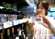 LG이노텍, 전국 GS수퍼에 '전자가격표시기' 설치