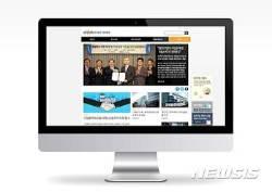 중견련, 온라인 중견기업 정보서비스 시스템 강화