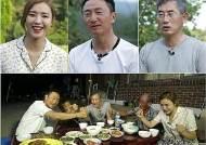 주영훈·정인영, TV조선 '엄마의 봄날'' 합류