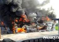 [종합]김제 참기름 제조공장서 불…보관 중 들깨