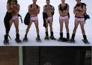 속옷 차림으로 호주서 가장 높은 산 등정한 남자 교사들 '화제'