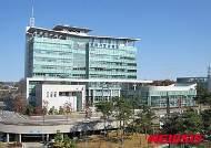 8억원 '환치기' 몽골여성, 타인 면허증 제시 혐의 추가 구속