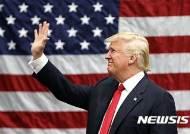 """트럼프 """"이민공약 완화 여지 있다""""…실적주의 적용 제안"""