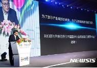 삼성디스플레이, 中 TV업체들과 '커브드 연맹' 체결