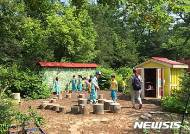 국립수목원 어린이정원 새단장…어린왕자 벽화길 마련