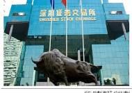 """[올댓차이나-선강퉁 투자전략①] """"선강통 유망 업종은?…IT·산업재·금융·소재"""""""