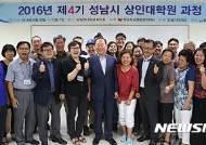 소상공인시장진흥공단 이일규 이사장, 디자인경영 특강