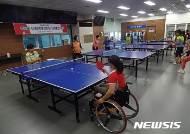 한국마사회 창원센터, 전국체전 참가하는 경상남도 장애인 탁구선수단 전지훈련 지원